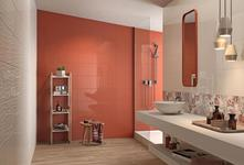 Carrelage orange : voir les collections  - Marazzi 7412