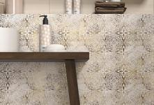 Neutral carrellage en céramique Marazzi_7437