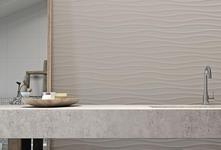 Neutral carrellage en céramique Marazzi_7446