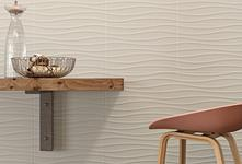 Neutral carrellage en céramique Marazzi_7454