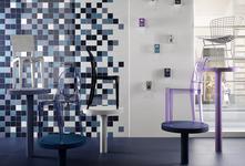 Carrelage Bleu Voir Les Collections Marazzi