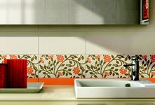 Carrelage orange : voir les collections  - Marazzi 3984