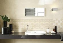 Suite carrellage en céramique Marazzi_3099